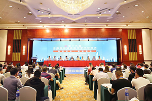 2019第十九届中南地区输血医学学术交流会