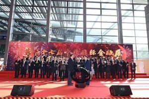 2019第二十七届中国国际金融展