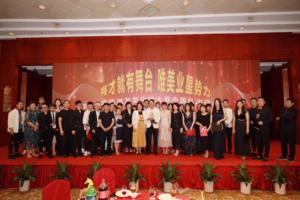 第43届亚洲发型化妆大赛中国队出征盛典
